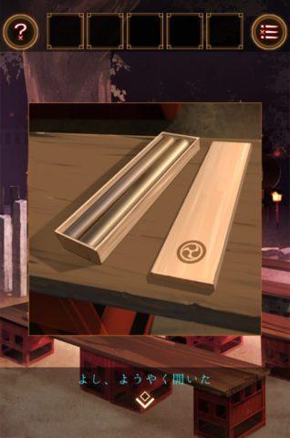 木の箱をタップし、ヘラを使用してふたを開けます
