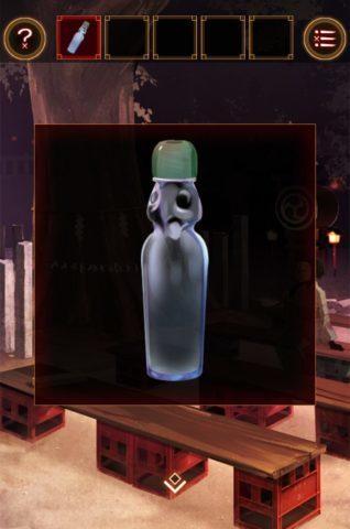 ラムネの空瓶を入手します