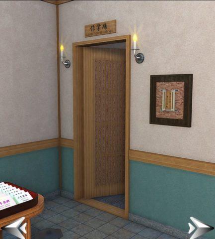 作業場ドアをタップ
