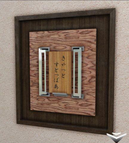 ドア右の壁を拡大