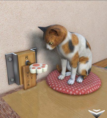 レバーを上げて猫止め板を使用