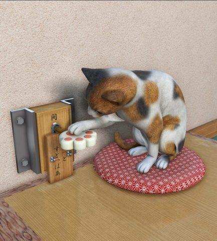 レバー→猫止め板→ネジ