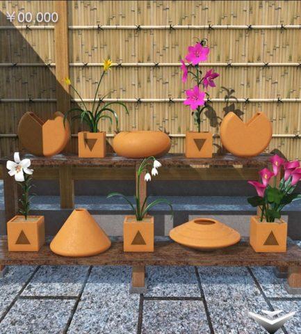 植木鉢を拡大