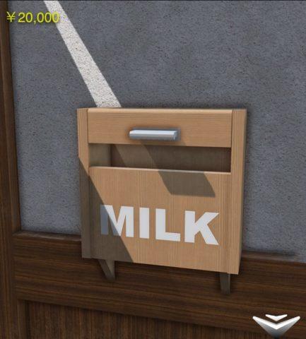 牛乳入れ拡大