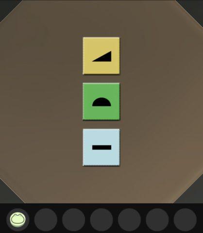 右面の棚の定規の色と形を合わせて入力します。