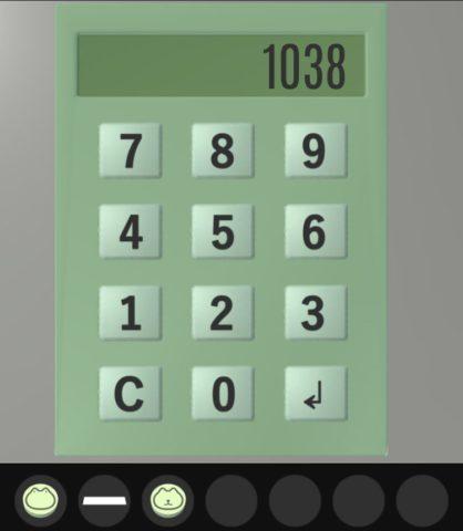 電卓に回答を入力します。