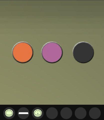 「オレンジ」、「紫」、「黒」のボタンが並んでいます。