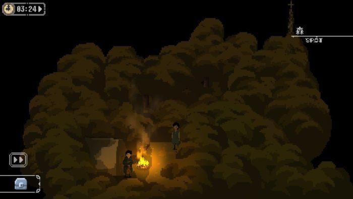 鐘塔の裏にある森へ行く