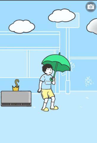 カードNo.025 雨のち泥水
