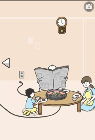 カードNo.051 焼肉パーティー
