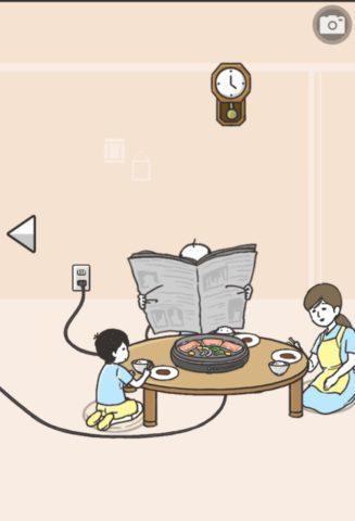 カードNo.052 隣のご飯