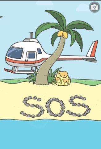 カードNo.087 砂浜SOS