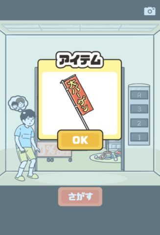 カードNo.093 感動の再会