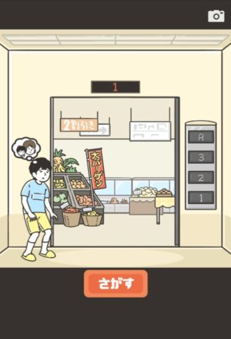 カードNo.092 スーパータイムセール