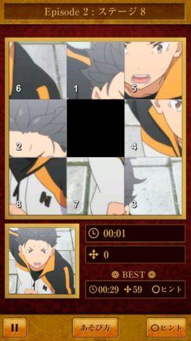 8パズルの解法