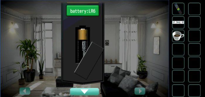 リモコンの電池を外す