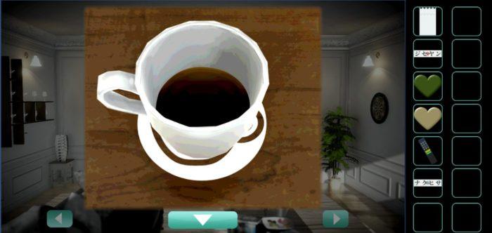 コーヒーを拡大
