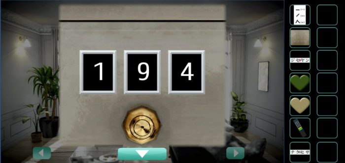 194と入力