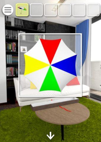 傘の色を確認