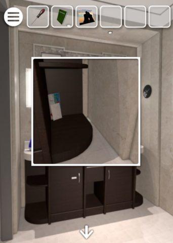 洗面台下の右端