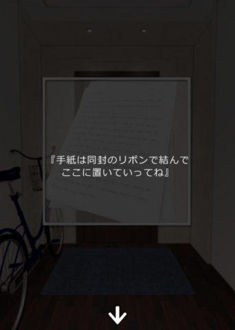 手紙を読む