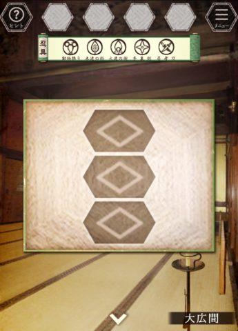 六角の箱を拡大