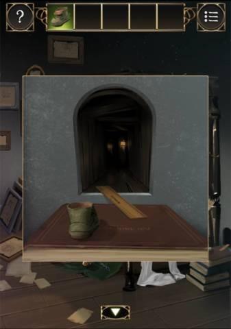 ベッド下の本