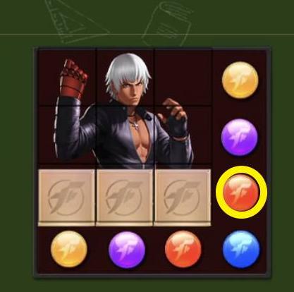 謎の格闘家 K'
