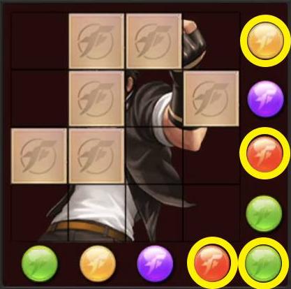 謎の格闘家 京