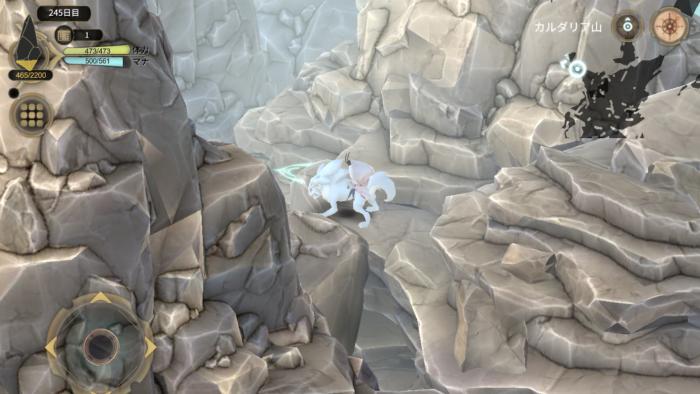 ガルダリア洞窟