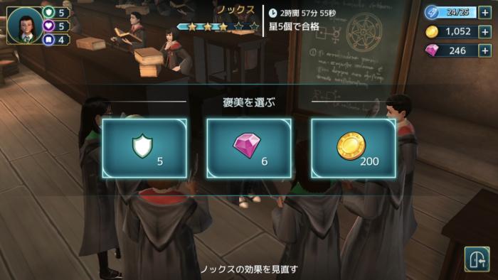 授業の報酬