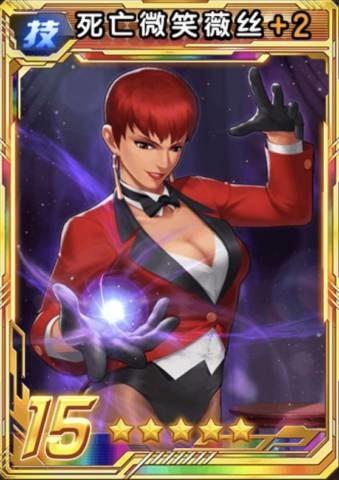 バイスXIII Ver(LRバイス) マジシャン