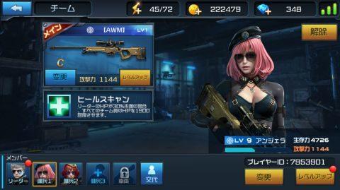 【ハイドアンドファイア】傭兵の種類と装備可能な銃器(武器)