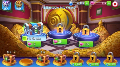 【マジックキングダムズ】宝箱の入手方法と開け方