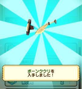 【オトモンドロップ】装備の入手方法とレベルアップ