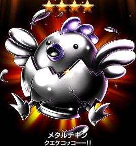 【グラサマ】効率的なユニットのレベル上げ【異界の銀鳥/メタルチキンの鍵】