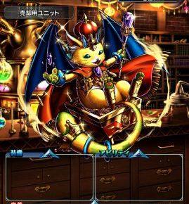 【グラサマ】効率的なゴールド稼ぎ【異界の金猫/ゴルネコの鍵】