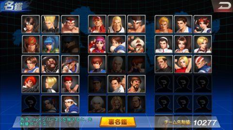 【KOF'98 UM OL】キャラクター(格闘家)の一覧【闘志/属性/資質】