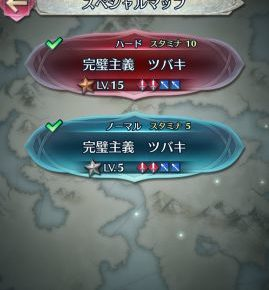 【FEヒーローズ】スペシャルマップと開催スケジュール【英雄戦】