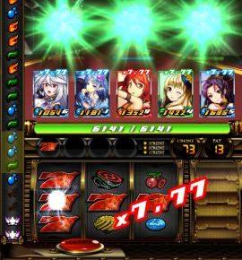 【レビュー】斬新なシステムが面白い!パチスロxRPG「ビタオシコレクション7」