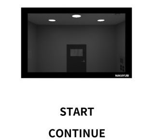 【脱出ゲーム】「なぞなぞ部屋」の攻略【ネタバレ】
