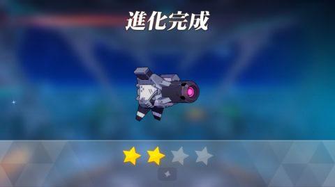 【崩壊3rd】武器の進化と素材の入手方法【汎用/曜日】