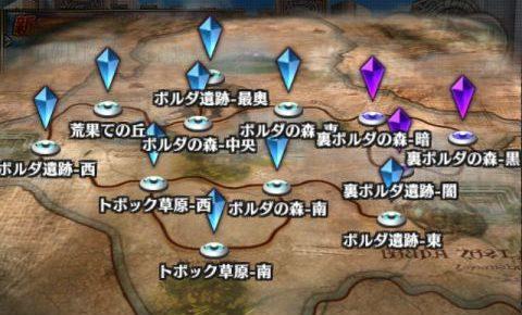 【ドラプロ】ボルダ遺跡群の出現モンスター一覧