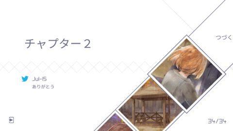 【VOEZ】日記と解禁(アンロック)条件の一覧【7/15更新】