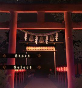 【脱出ゲーム】「縁日からの脱出」の攻略 Chapter2【ネタバレ】