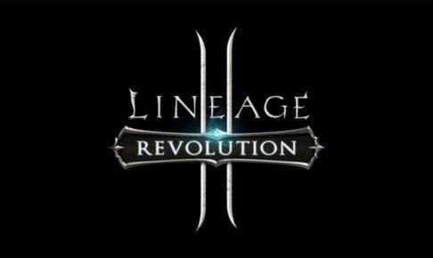 【リネレボ】序盤の攻略と機能の紹介【海外先行プレイ】
