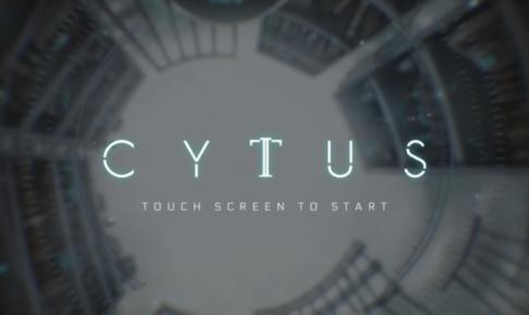【Cytus2】キャラクターのレベル上げについて